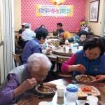 보경반점,  용담2동 사랑나눔 행복밥상 '짜장면데이' 운영