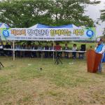 화북동장애인지원협의회, 장애인어울림한마당대회 개최