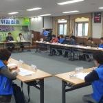 이도1동 주민자치위원회, 6월 정례회의 개최