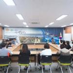 일도1동, 기초질서 확립위한 직원회의 개최