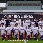 구자철 풋볼 토크콘서트&마스터 클래스 제주서 개최