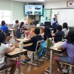 애월읍, 하귀일초 찾아가는 환경교육 실시