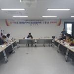 표선면지역사회보장협의체 6월 정례회의 개최