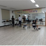 이호동주민자치센터,  특화프로그램 이호앙상블 연주교실 운영