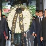 """김정은 """"이희호 여사 평화·통일 위해 헌신…북남관계 밑거름"""""""