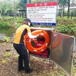 동홍119센터, 인명구조.구급함 점검
