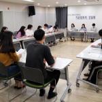 서귀포 중문청소년문화의집 청년운영위, 기관장과의 간담회 진행