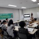 표선면, 정착주민과 함께하는 중국어 교실 개강