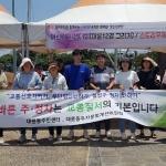 대륜동, 차고지증명제 확대시행 홍보관 운영