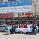 용담2동, 공항소음 대책지역 주민지원센터 등 견학
