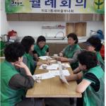 이도1동새마을부녀회, 6월 월례회의 개최