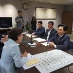 원희룡 지사, 국토부에 '공항운영권' 참여방안 건의