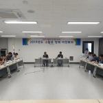 표선면, 6월 정례 이장회의 개최