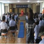 동홍119센터, 의용소방대 수변안전요원 교육