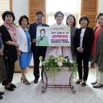 제주시여성단체협의회, 김만덕기념관에 사랑의 쌀 성금 500만원 기탁