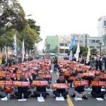 """성난 집배노조, 21일 집회...""""증원 약속 즉각 이행하라"""""""