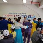 설문대여성문화센터, 국가유공자 '찾아가는 문화프로그램' 운영
