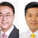 정의당 제주도당 위원장 선거, 고병수-김대원 '경선'