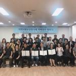 연동-전주시 호성동, 지역사회보장협의체 자매결연