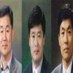 제주도선거관리위원회, 4급 이하 승진.전보인사 단행