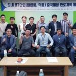 제주산학융합원, 화장품업체 중국 시장 진출 세미나 개최