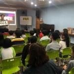 서귀포시청소년문화의집, 청소년 통일교육 진행