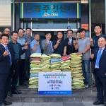 제주연동로타리클럽, 이·취임식 축하 쌀 어려운 이웃 위해 기탁