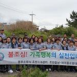 조천119센터, 의용소방대 합동 불법소각행위 금지 캠페인