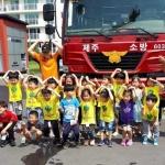 영어교육도시119센터, 어린이집 원아 소방안전교육 진행