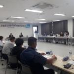 표선면 주민자치위원회, 6월 정례회의 개최