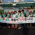 애월읍 새마을부녀회, 환경분야 기초질서지키기 활동