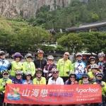 제주관광공사, 대만 자전거 특수상품 관광객 유치