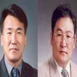 제주도교육청 정기인사...'교육예산과장 오용탁, 총무과장 김도형'