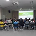 2019년 화북동 찾아가는 성인지 교육 실시