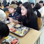 구좌중앙초, 일본 음식 '유부우동' 체험