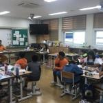대정119센터, 대정초등학교 공공기관 협력수업