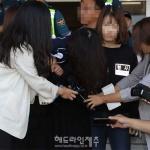 '고유정 사건' 제주 쓰레기매립장서 뼈 추정 물체 20여점 발견