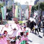2019 서귀포 칠십리축제 퍼레이드 참가자 전국 공모