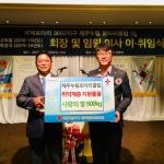 누림로타리 곽경석 회장 사랑의 쌀 800kg 기탁