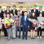 제주도의회, 제11대 의회 개원 1주년 기념식 개최