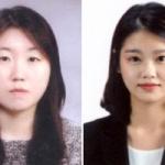 안덕면, 친절 MVP 직원에 '김지윤ㆍ김유리 주무관' 선정