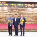 오충규 조합장-정해윤 팀장, 농식품부 장관 표창 수상