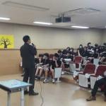 세화중, 과학기술 드림톡콘서트 개최