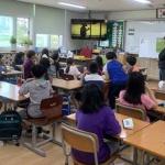 영평초, 3학년 학교폭력 예방교육 실시