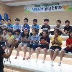 한천초 학부모회, '용용 살아라' 그림자극 공연