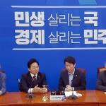 원희룡 지사, 국회에 '4.3특별법 조속 처리' 강력 건의
