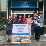 제주혼디로타리클럽 이·취임식 축하 쌀 어려운 이웃 위해 기탁