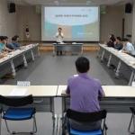 화북동, 축제추진위원회 회의 개최