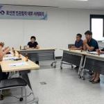 표선면지역사회보장협의체, 7월 사전회의 개최