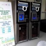 애월읍, 재활용품 회수 보상 시범사업 실시